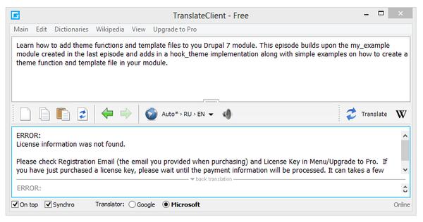 TranslateClient