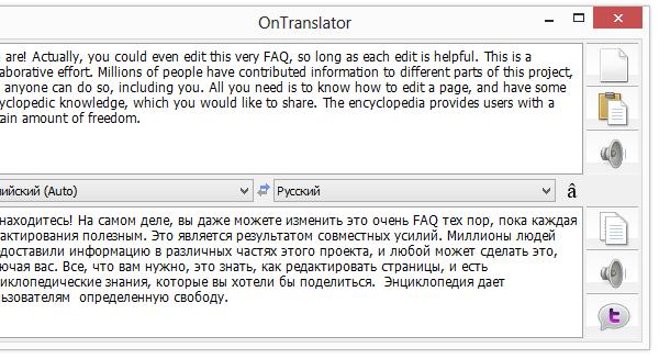 Перевод текста в OnTranslator
