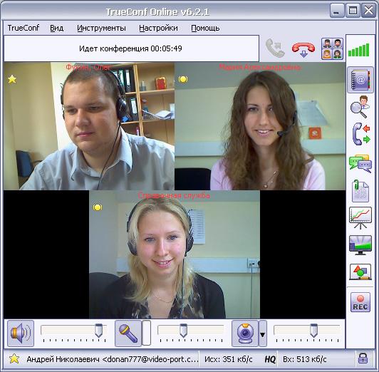 сервер видеоконференции бесплатно