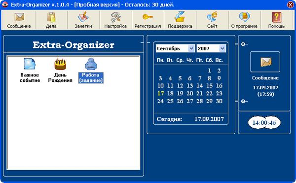 Extra Organizer.