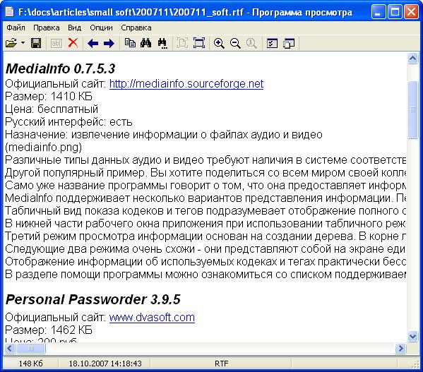 Документ В Формате Rtf Cka4atspecialist