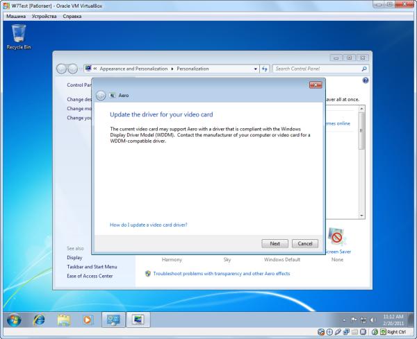 Ati Opengl Driver Download Windows 7