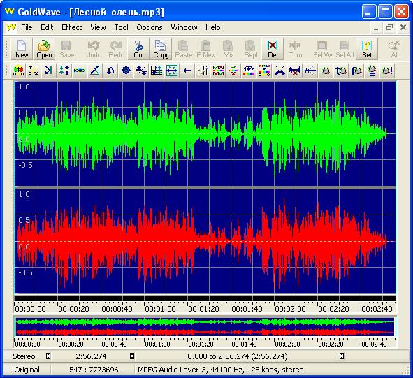 Audioedit Deluxe Русском