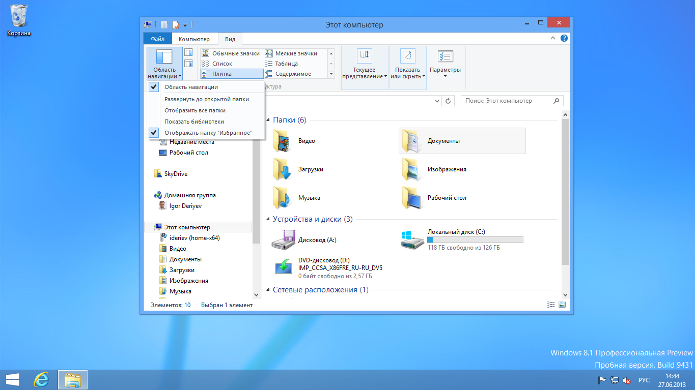 Windows 8 1 preview for 1 window
