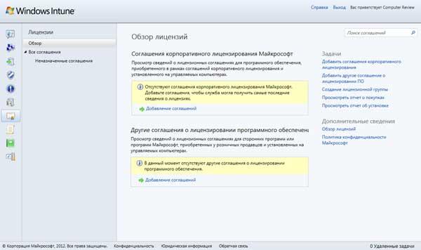 В полной мере учет лицензий обеспечивается только для ПО самой Microsoft
