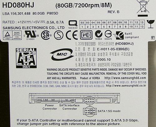 SATA-диски Samsung лишены