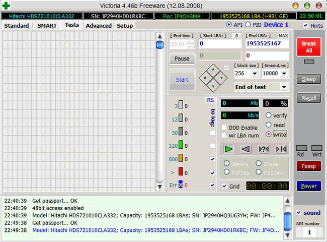 Запуск последовательной записи в Victoria 4.46b