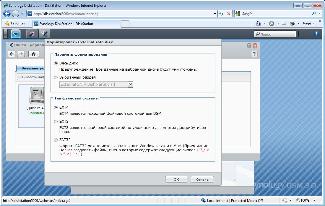 Раздел Ext3 В Windows