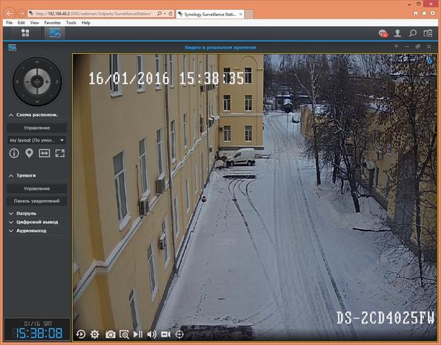 Интерфейс Surveillance Station