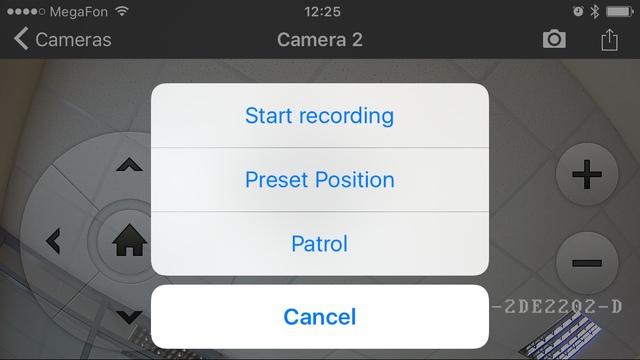 Интерфейс мобильного приложения DS cam