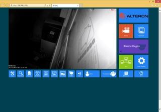 веб-интерфейс камеры Alteron KID02 Juno