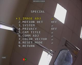 Настройка камеры STC-HDT3624 Ultimate
