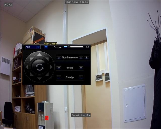 Работа с видеорегистратором