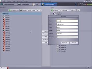Програмаа для работы с видеорегистратором авторегистратор hd 2.5 tft
