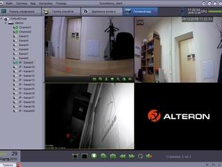 Работа с видеорегистратором в фирменной программе