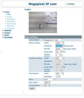 Сетевой видеорегистратор Messoa NVR203-004