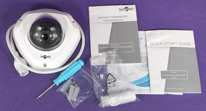 IP-камера наблюдения Smartec STC-IPM3407A Estima