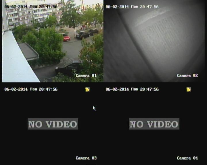мобильное видео установлена видеокамера в деревенском сартире как