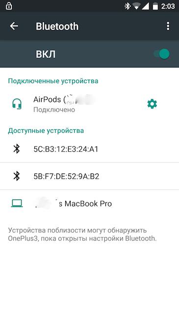 Скриншот OnePlus 3