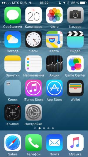 Для iphone apple iphone приложения