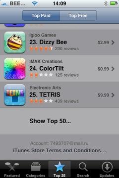 Платные из программы app