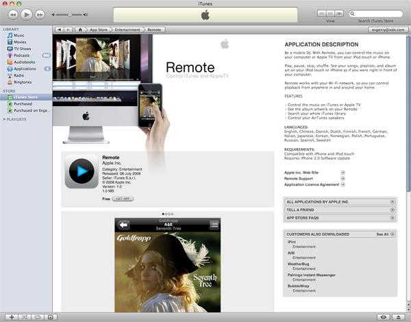 программа для управления Iphone с компьютера - фото 7