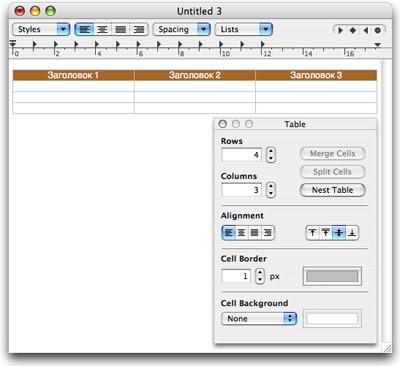 Программа для mac os textedit