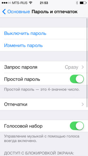 iPhone 5s iOS 7
