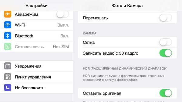 параметры камеры iphone 6