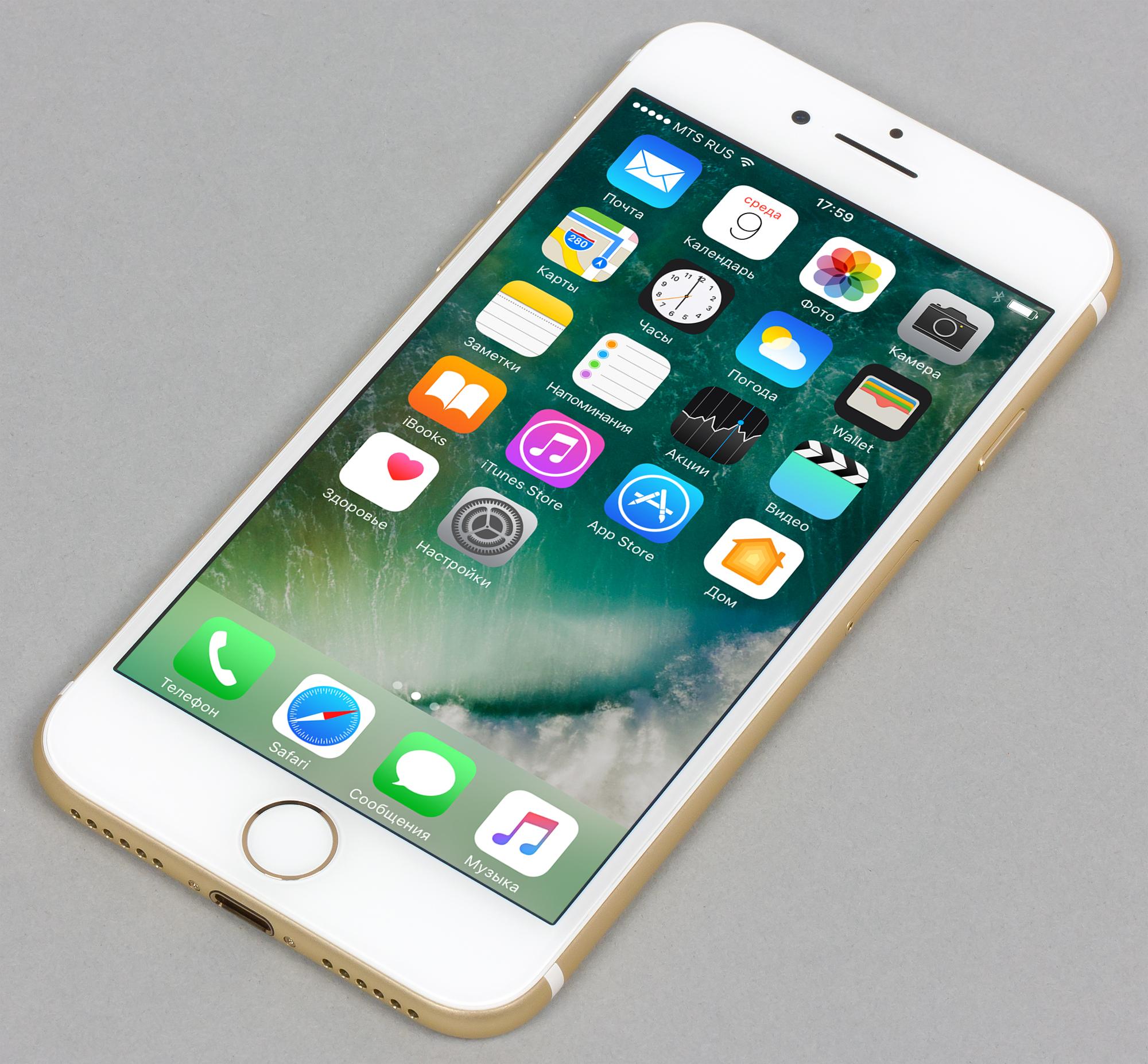 Заставки на айфон 7 apple 4