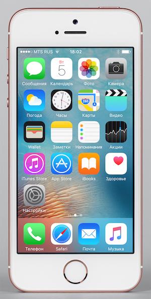 Подробный обзор и тестирование Apple iPhone SE