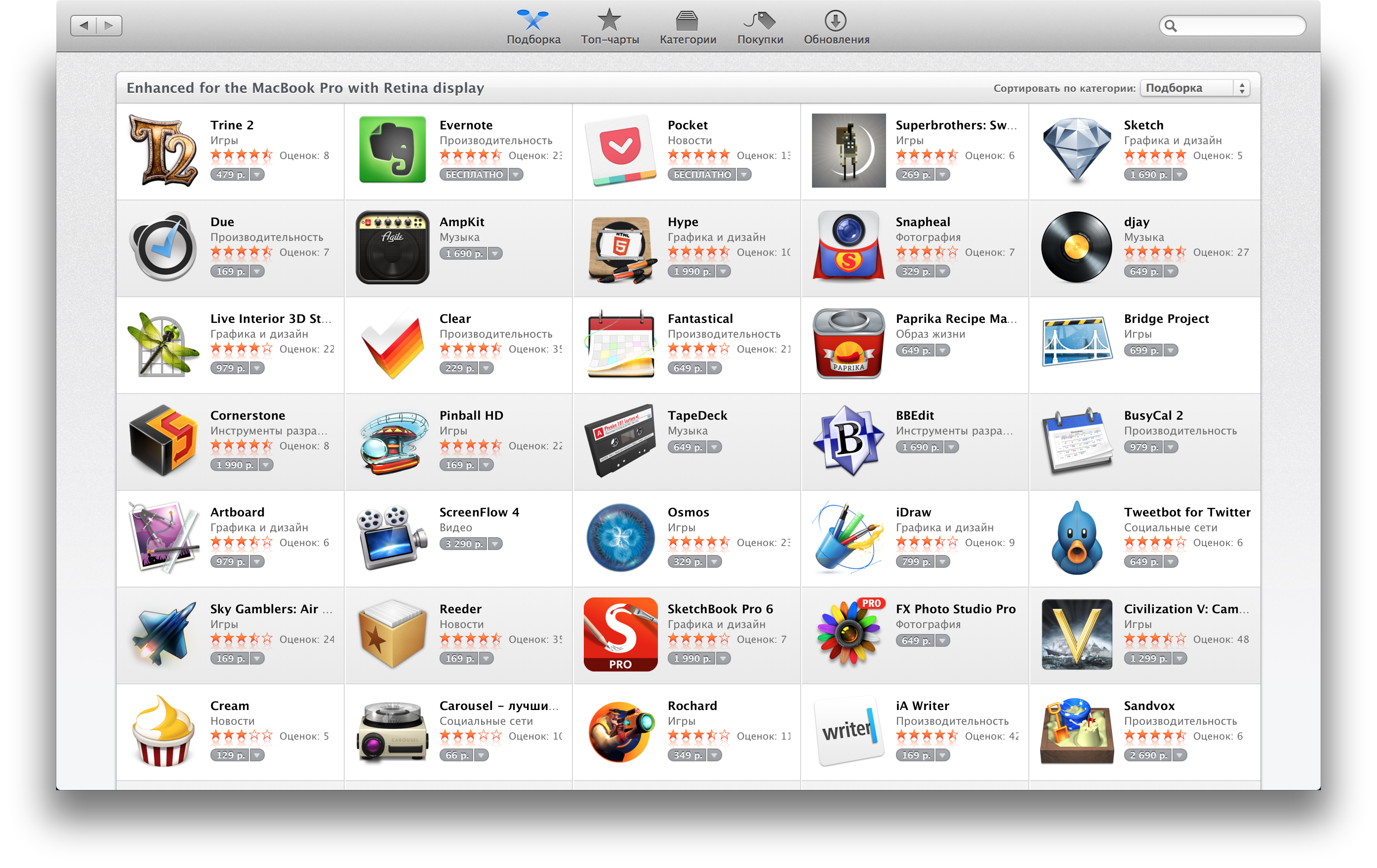Постоянная ссылка: полное удаление программ с mac - appcleaner