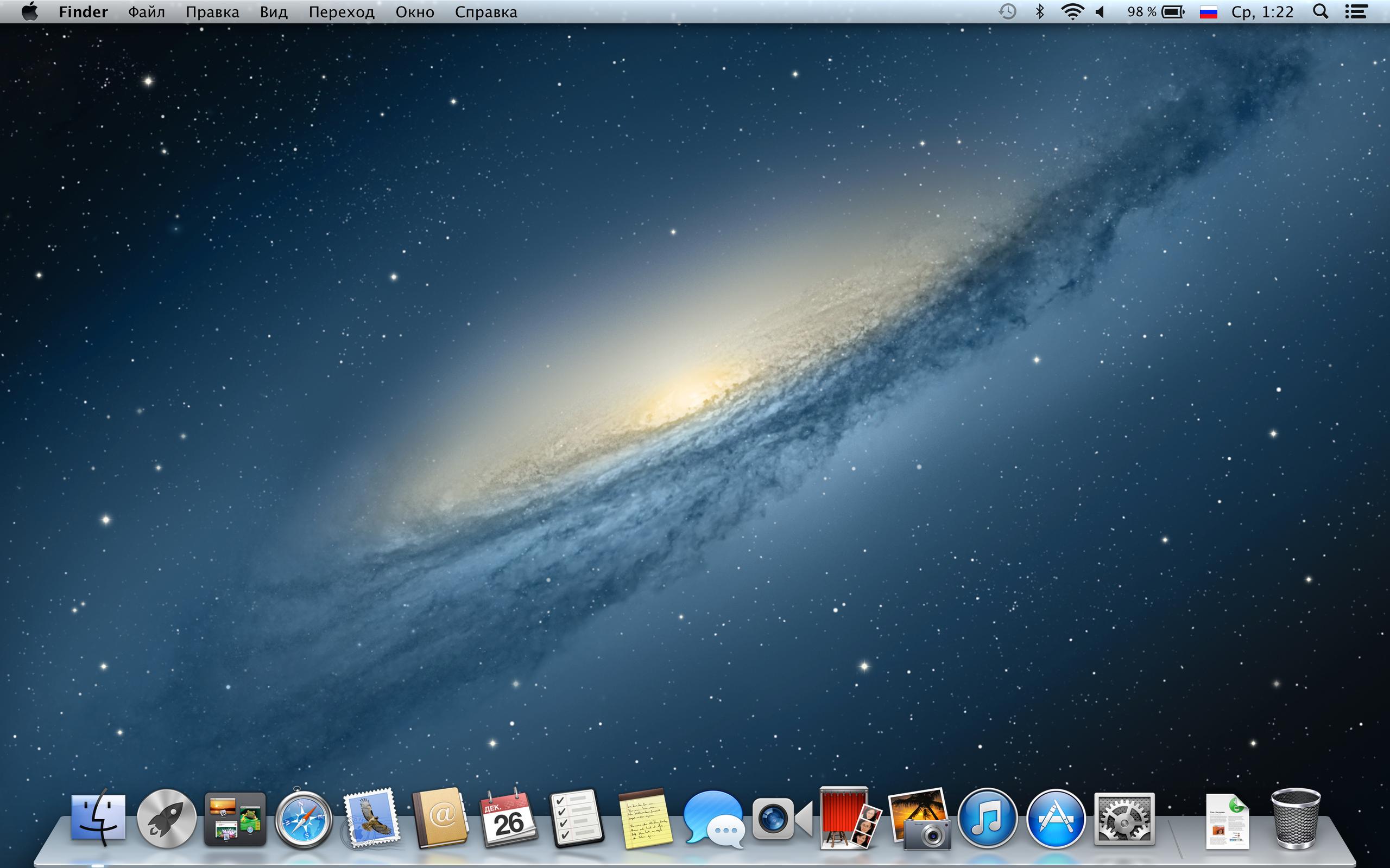Desktop background problem mac desktop wallpaper for Wallpaper home pro