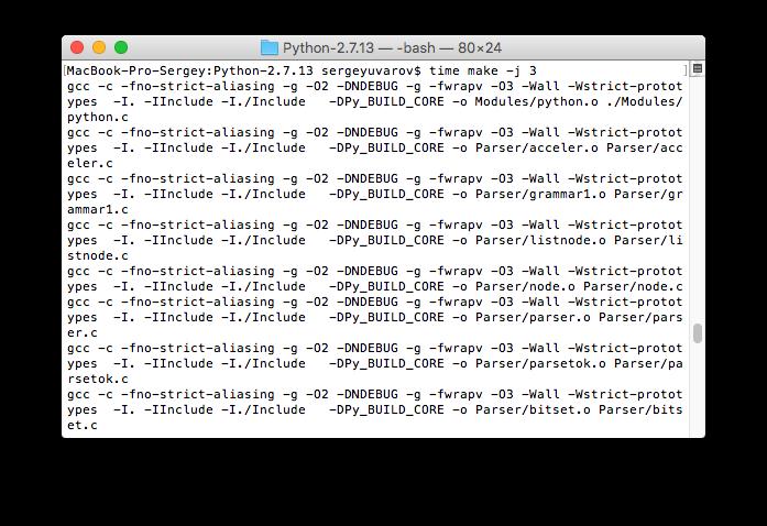 Скриншот командной строки Terminal
