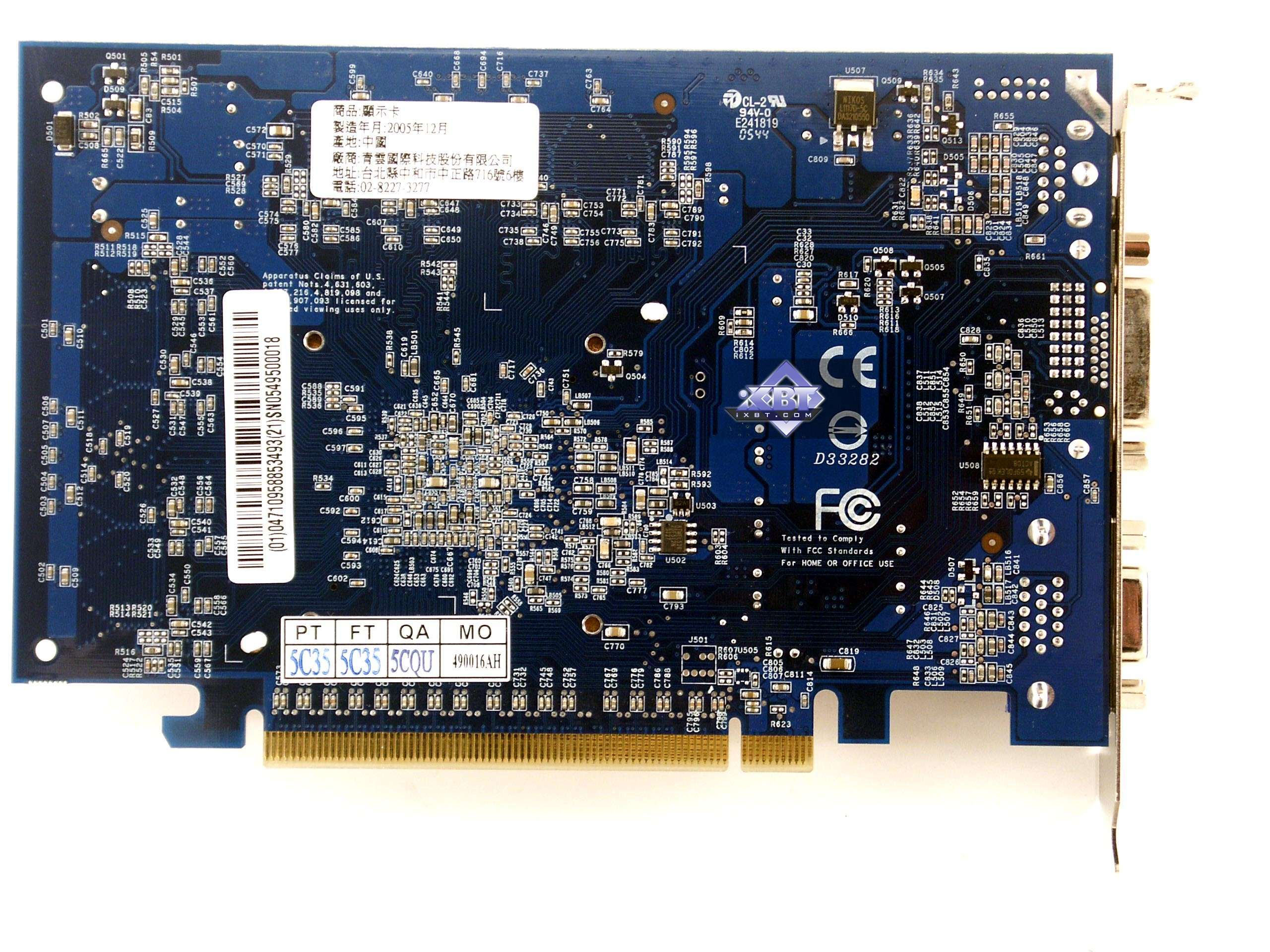 Albatron PCI GeForce 6 Driver