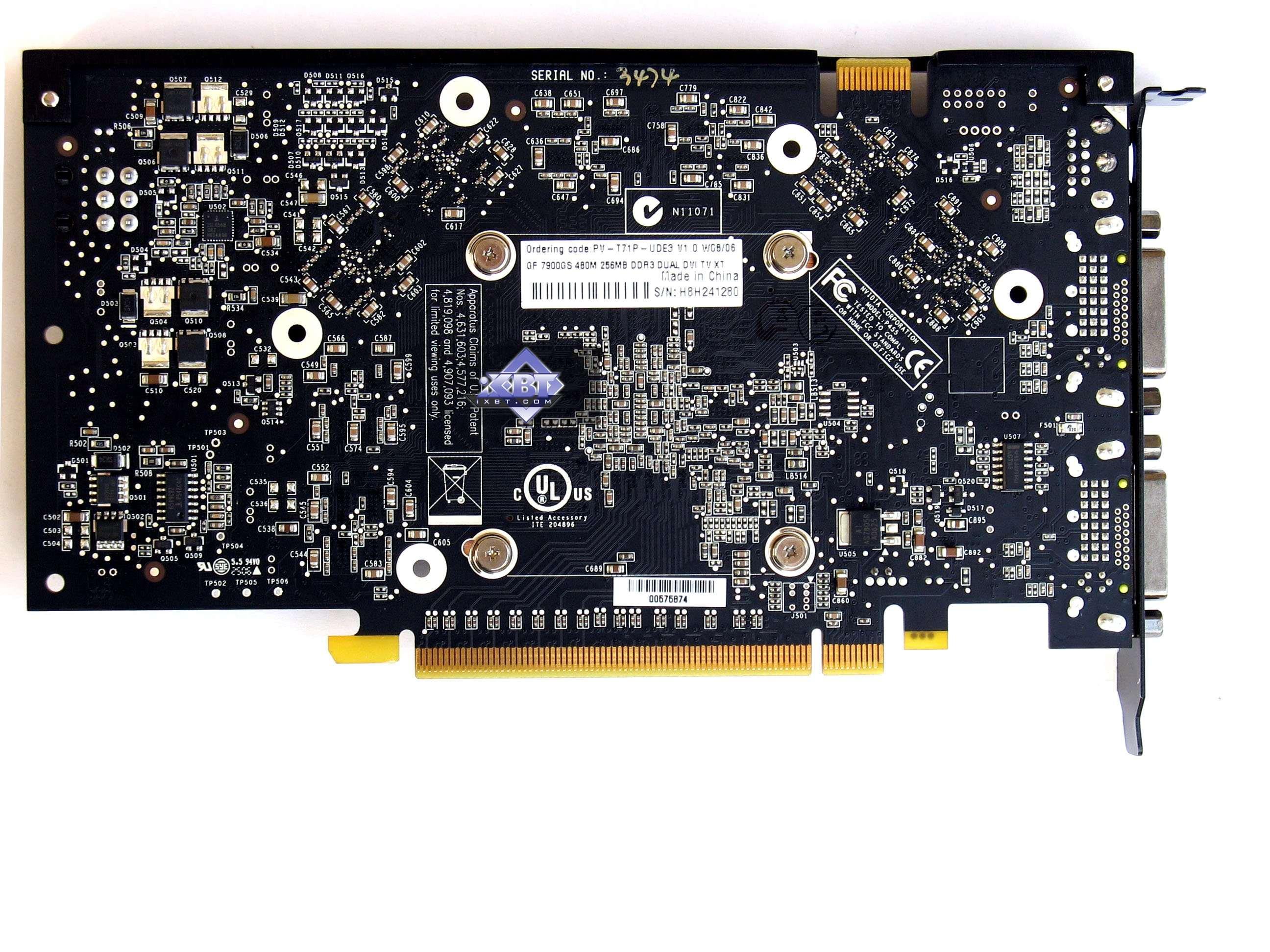 скачать драйвера nvidia geforce 7900 gs win fast