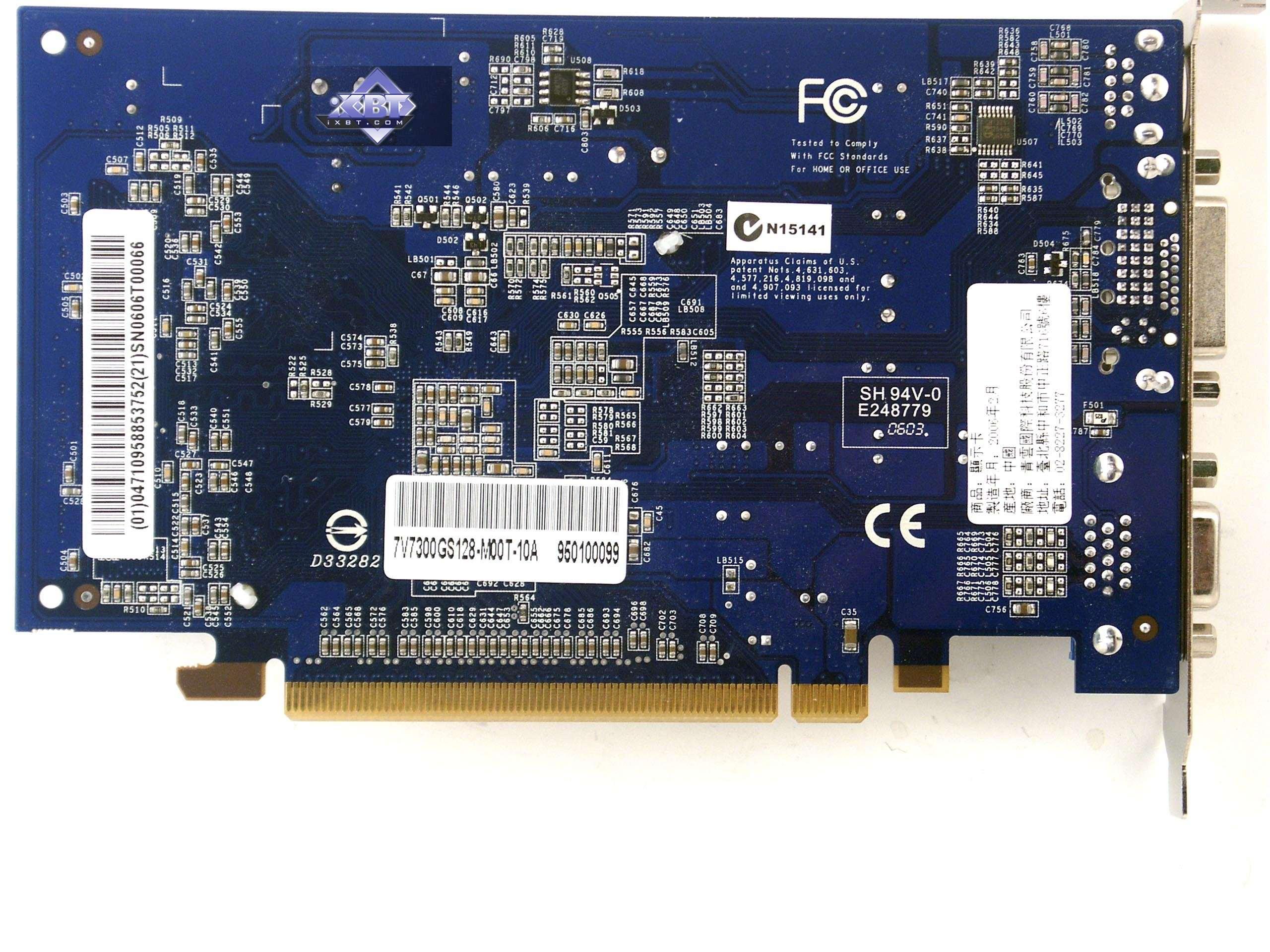 3Com EtherLink III LAN PC Card (3C589D) (Ethernet) Driver
