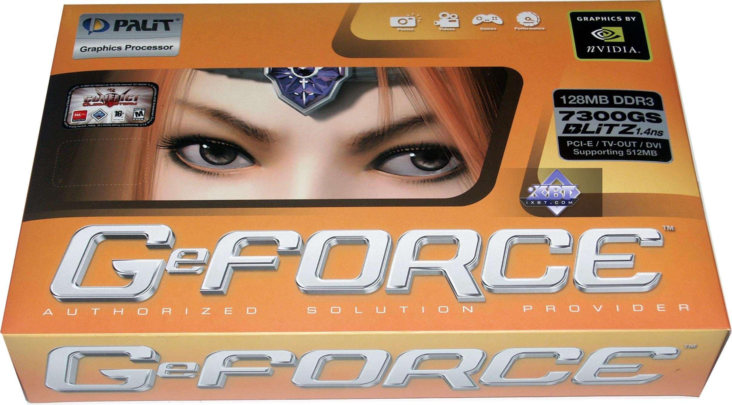 скачать драйвера nvidia geforce 7025/nforce 630a видеокарта 256