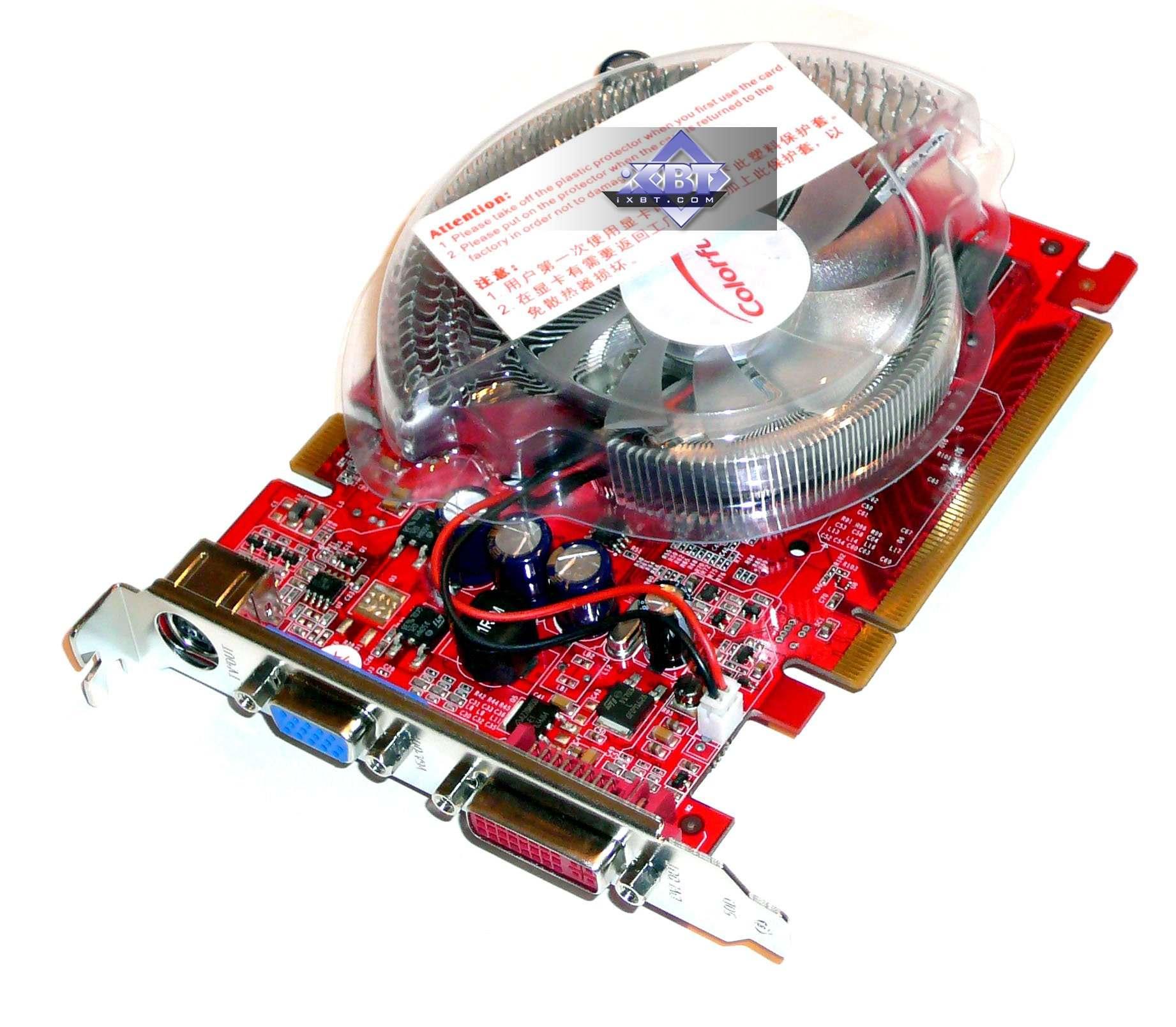 Nvidia 7600 gs скачать драйвер