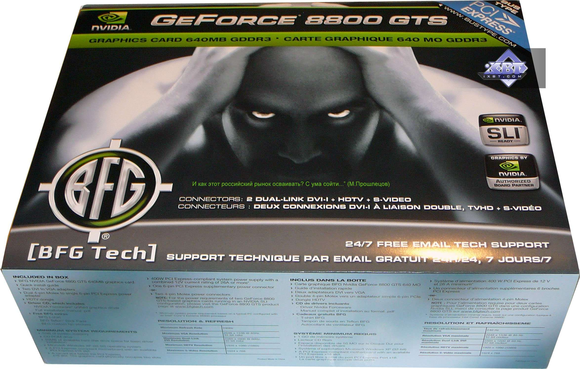 All Components Are Thoroughly Arranged Into Sections Along With An Antistatic Envelope The Video Card Is Put Inside Soft Package That Protects It From Any