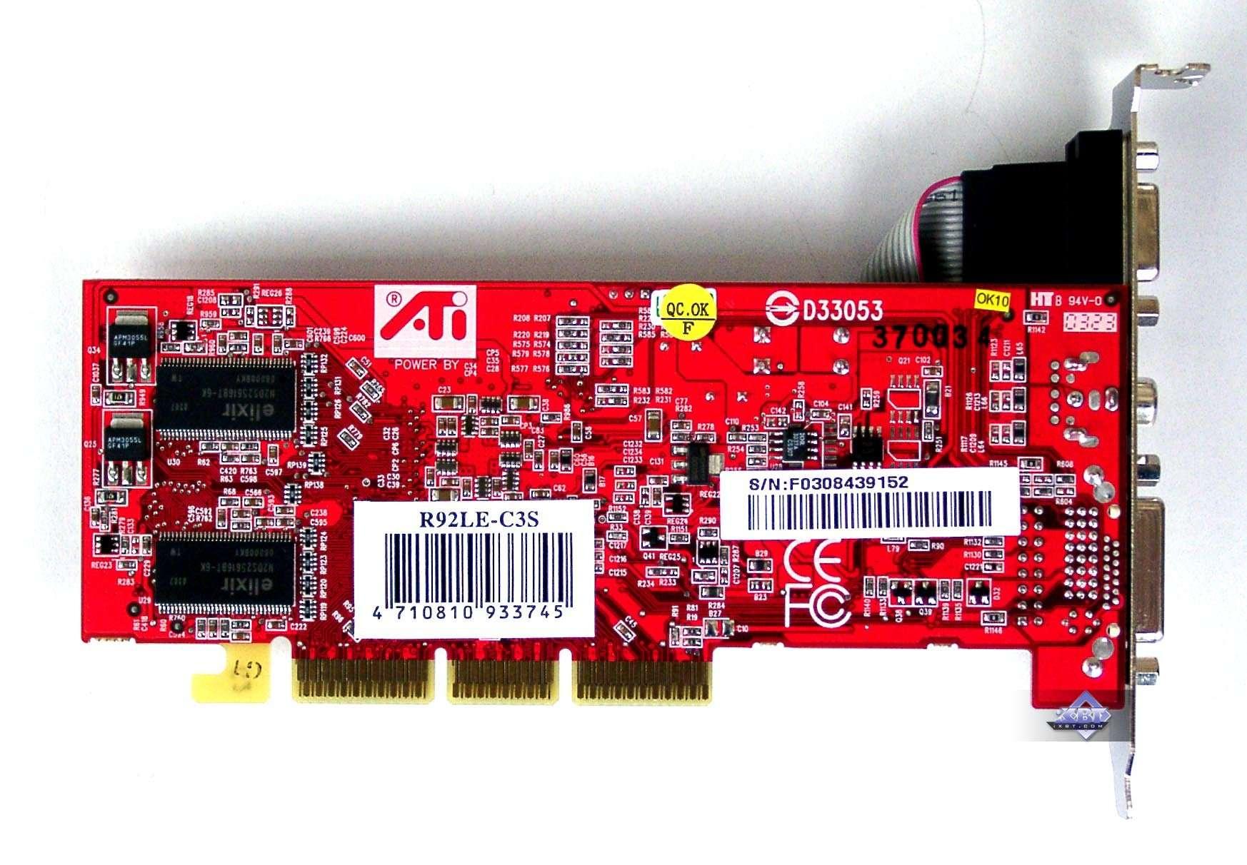 Radeon 9200 se family скачать драйвер xp