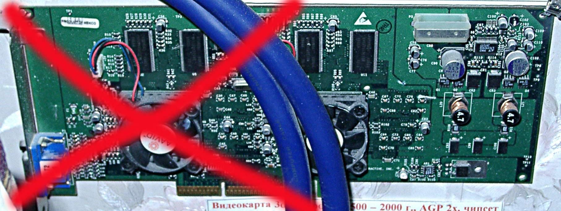 Драйвер Radeon 7500Le 64Mb