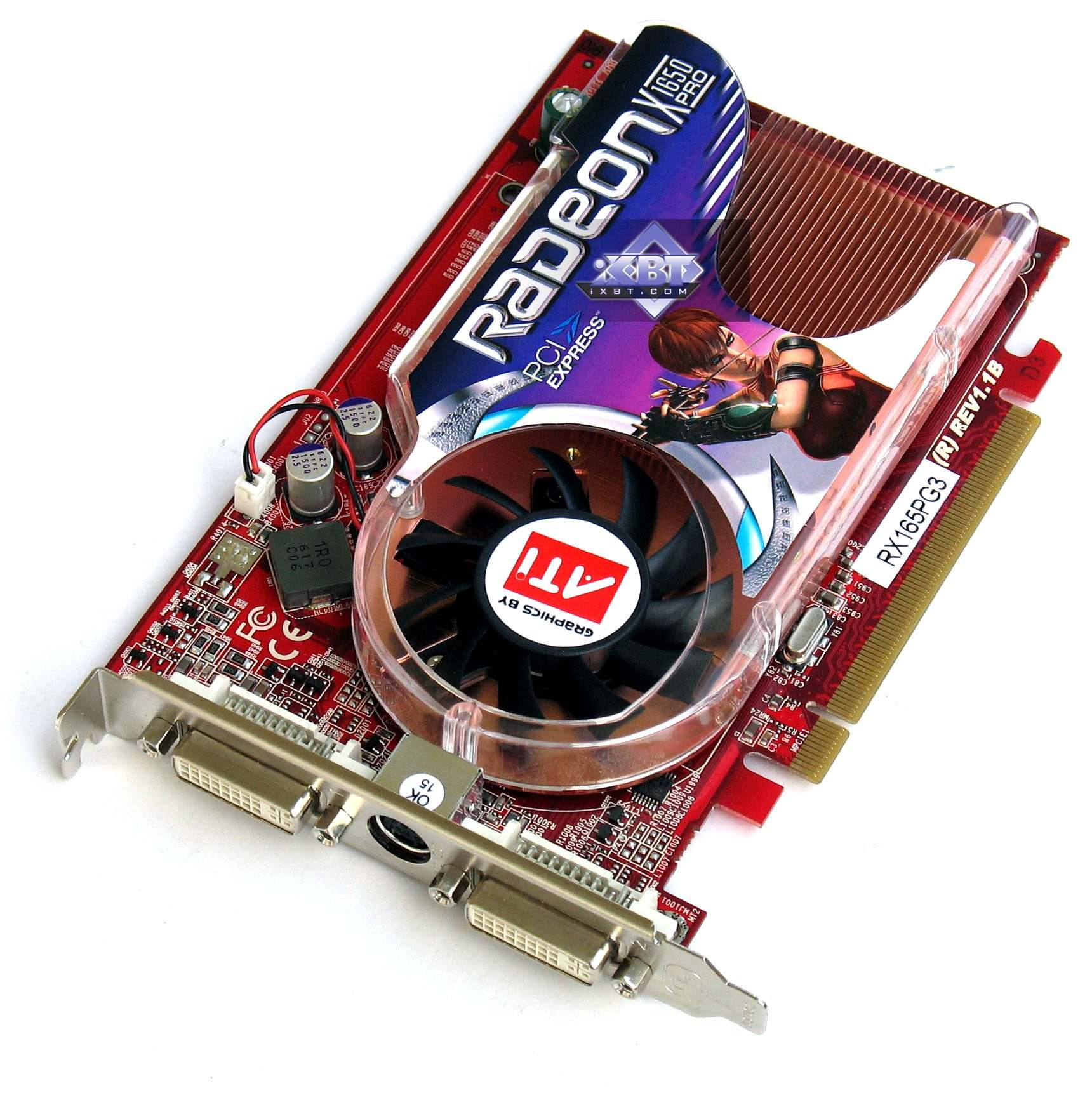 Radeon X1650pro Драйвер