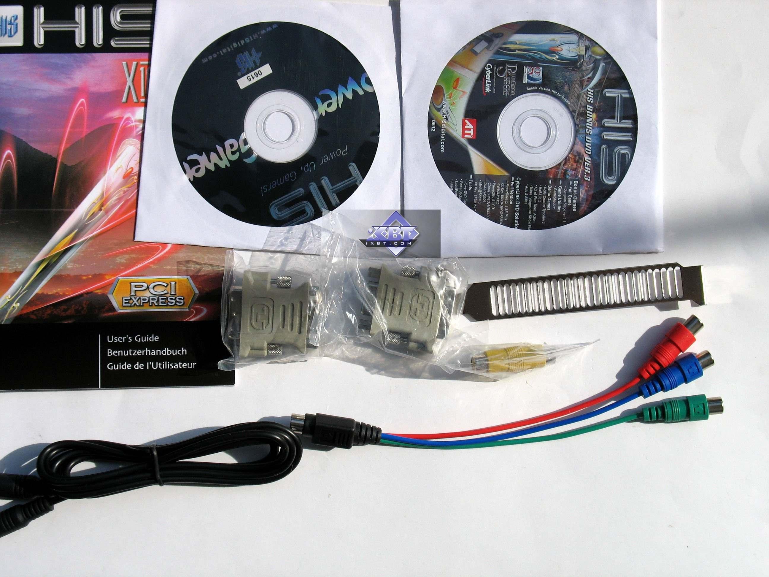 скачать драйвер видеокарты ati radeon x1650 his