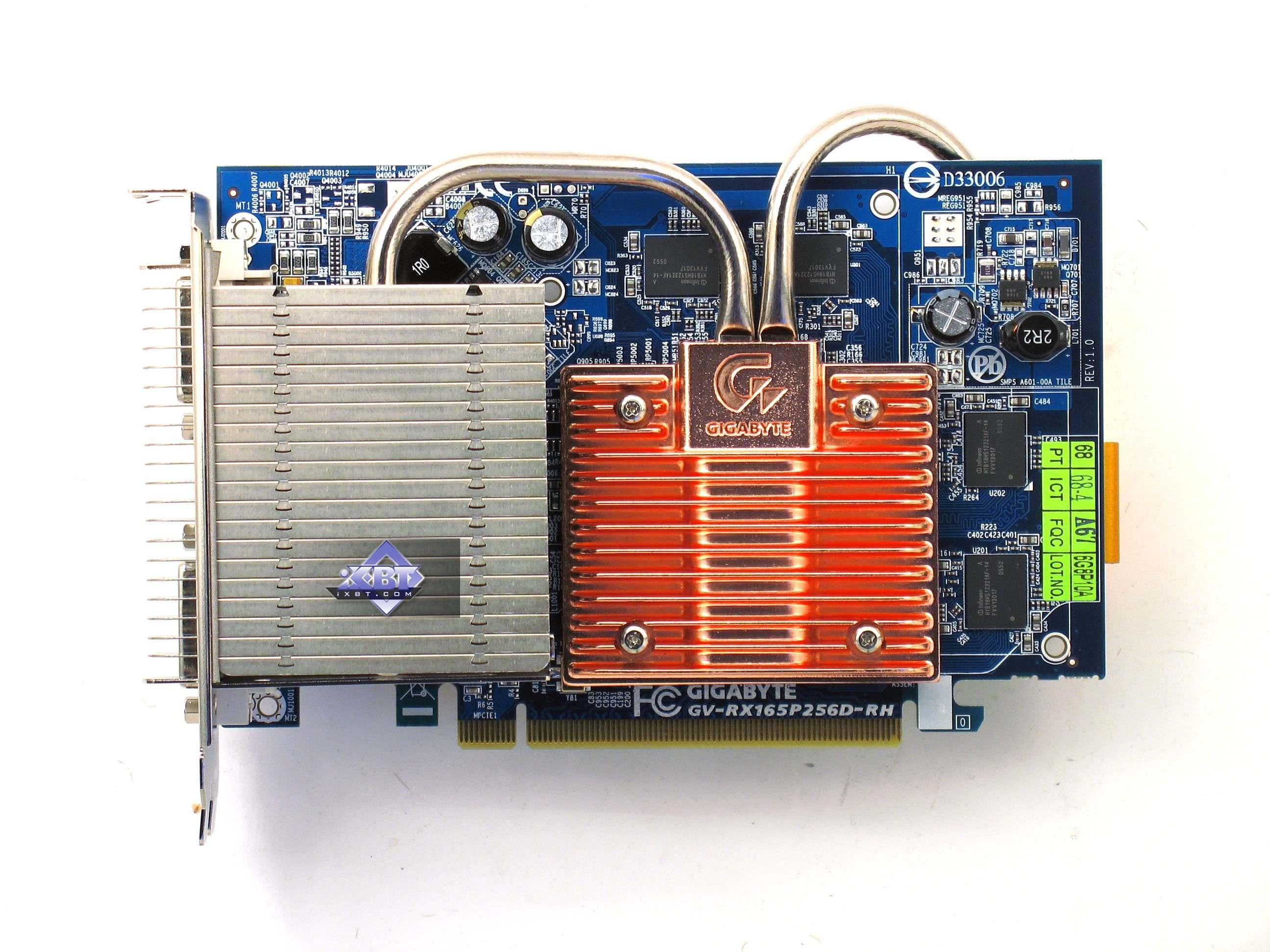 Драйвера Для Radeon X1650 2010