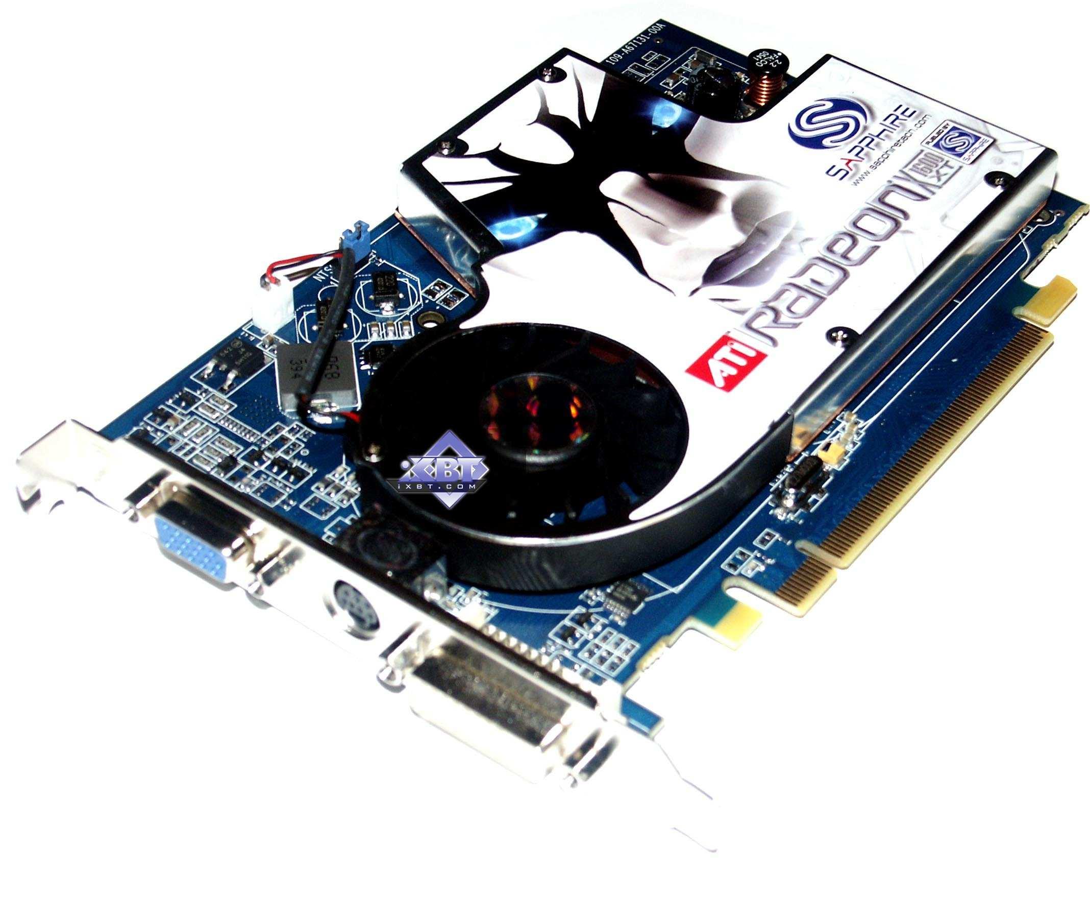 AMD/ATI Mobility Radeon X1600 drivers for Windows Vista 32bit (1 files)