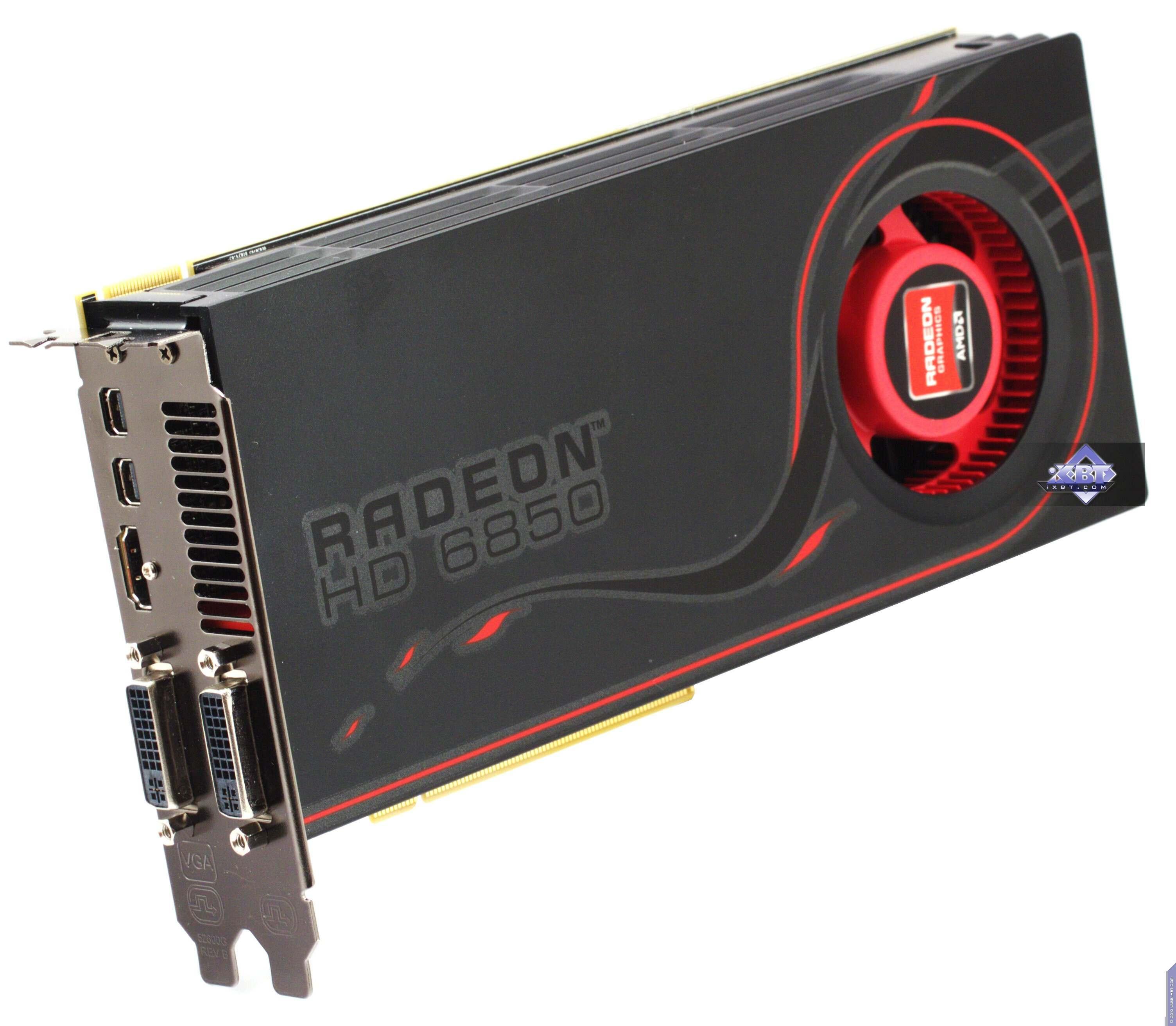 Radeon hd 6850 драйвера скачать