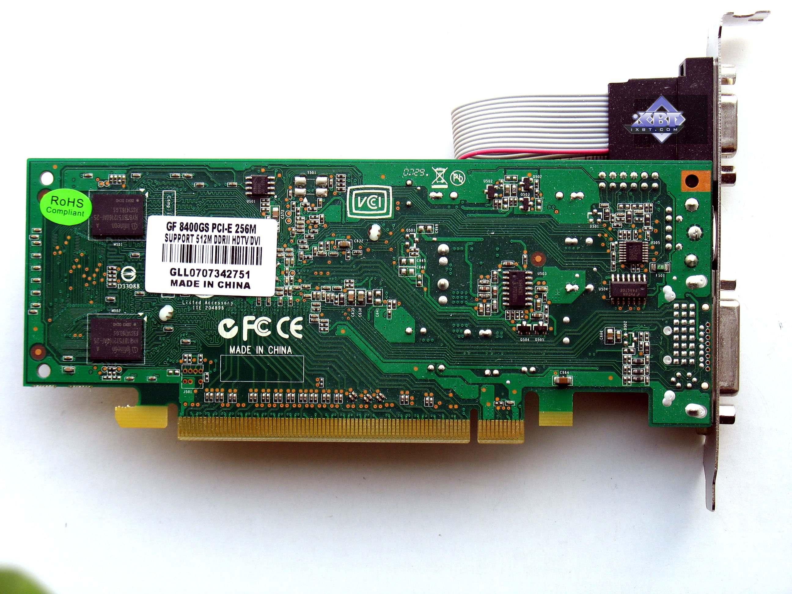 Nvidia geforce 8400m gs драйвер скачать