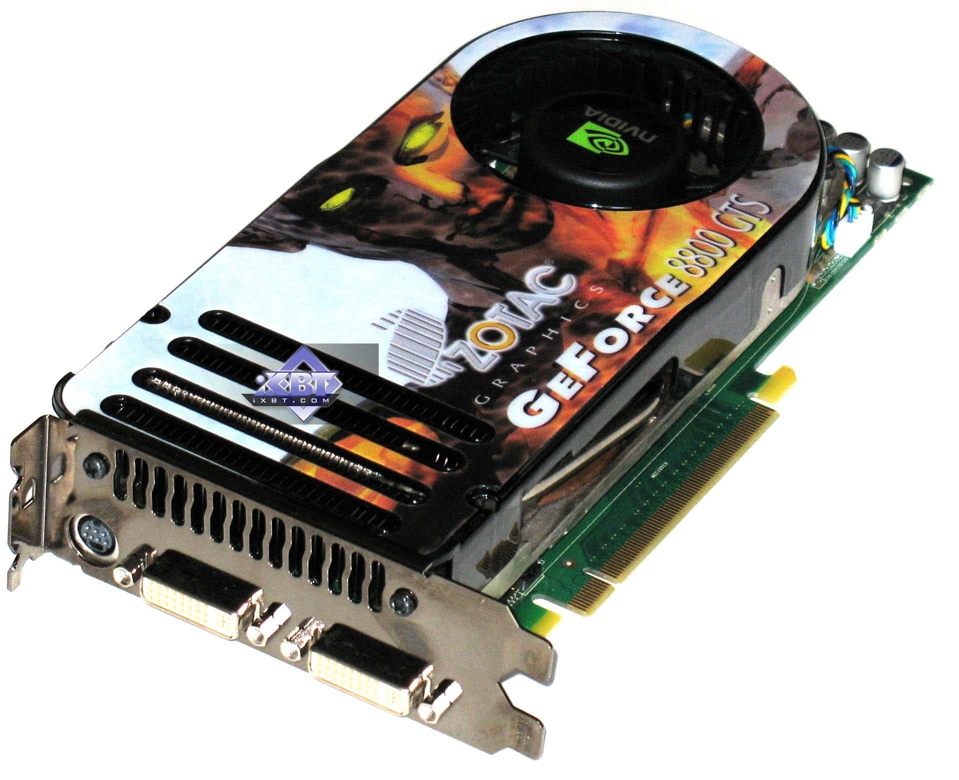 Скачать драйвера для видеокарты geforce 8800 gt
