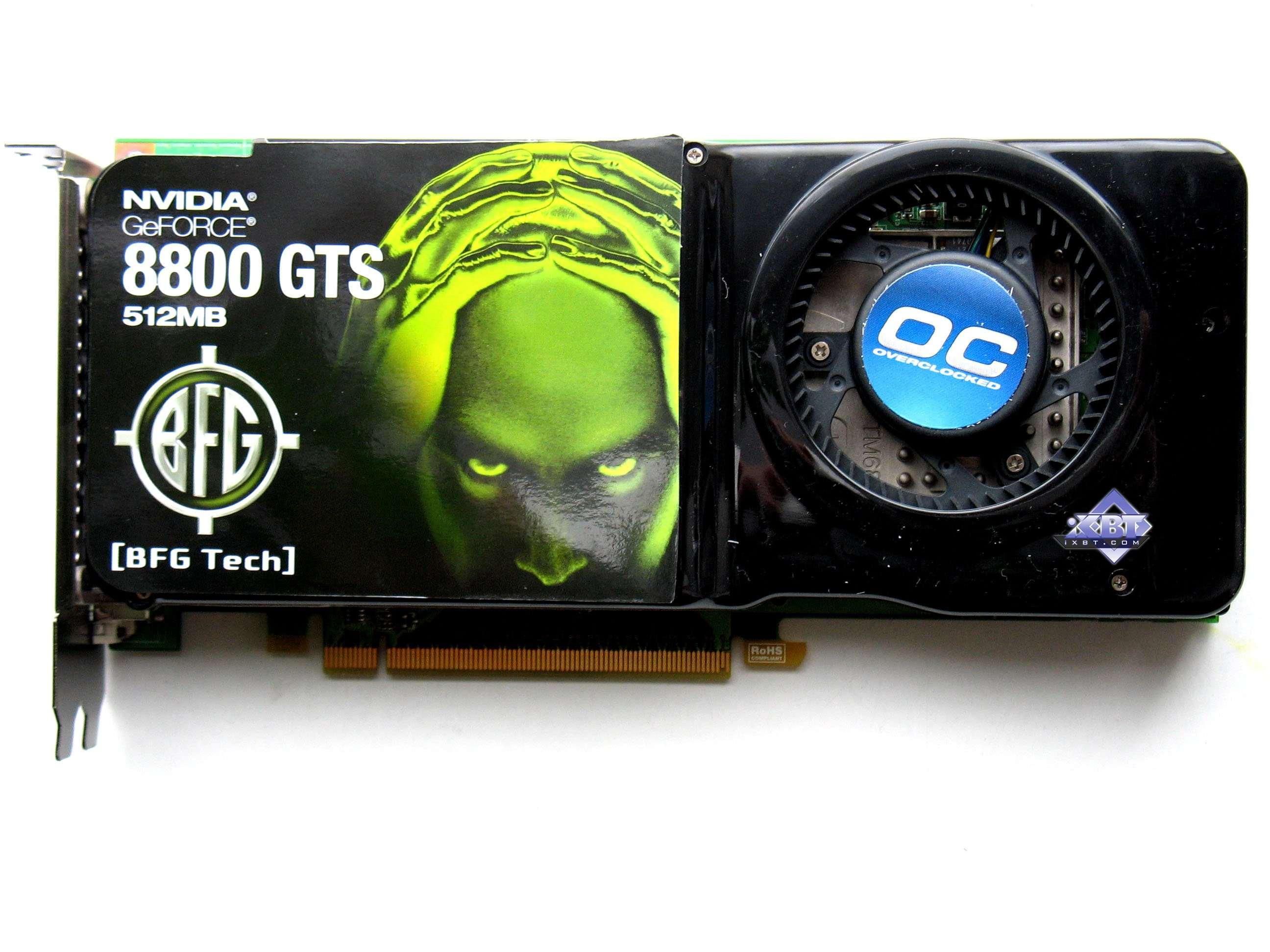 BFG GeForce 8800 GTS OC 512MB PCI E